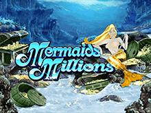 Играть на деньги в автомат Mermaids Millions