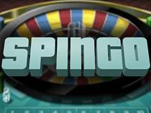 Спинго от Microgaming — рулетка на реальные деньги